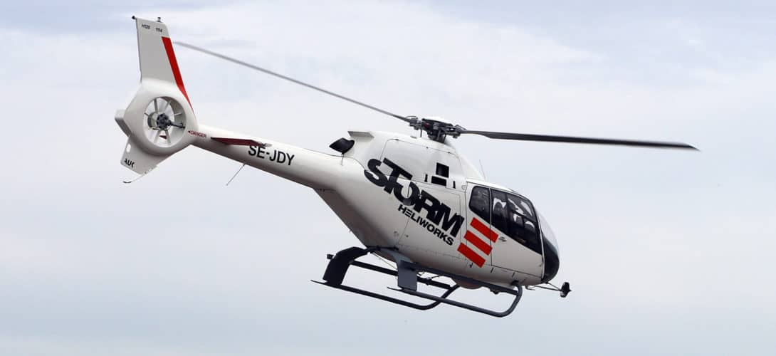 перелет вертолетом в другой город
