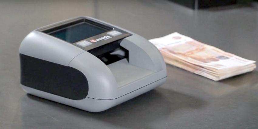 детекторы банкнот цена