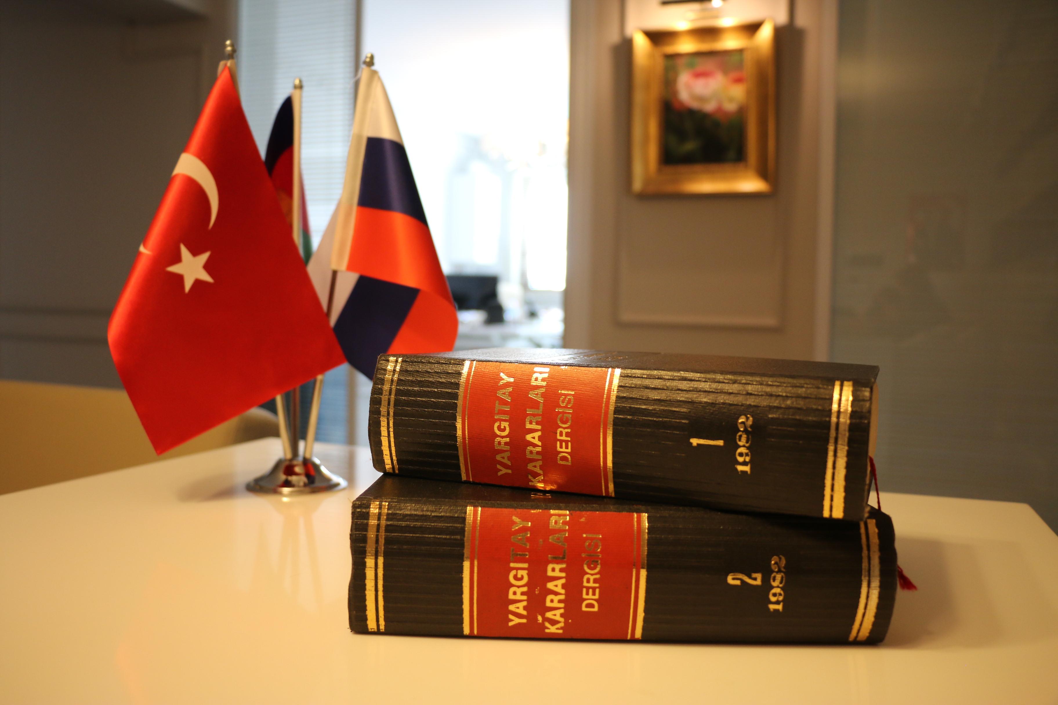 купить виллу в Турции