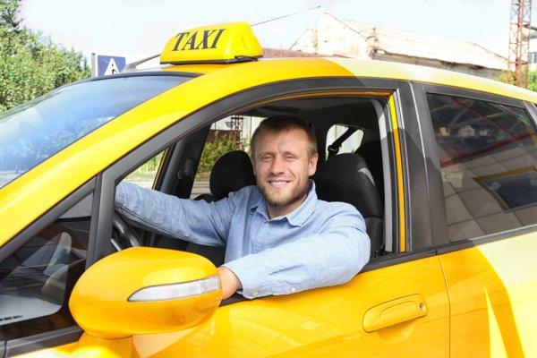 такси бизнескласса