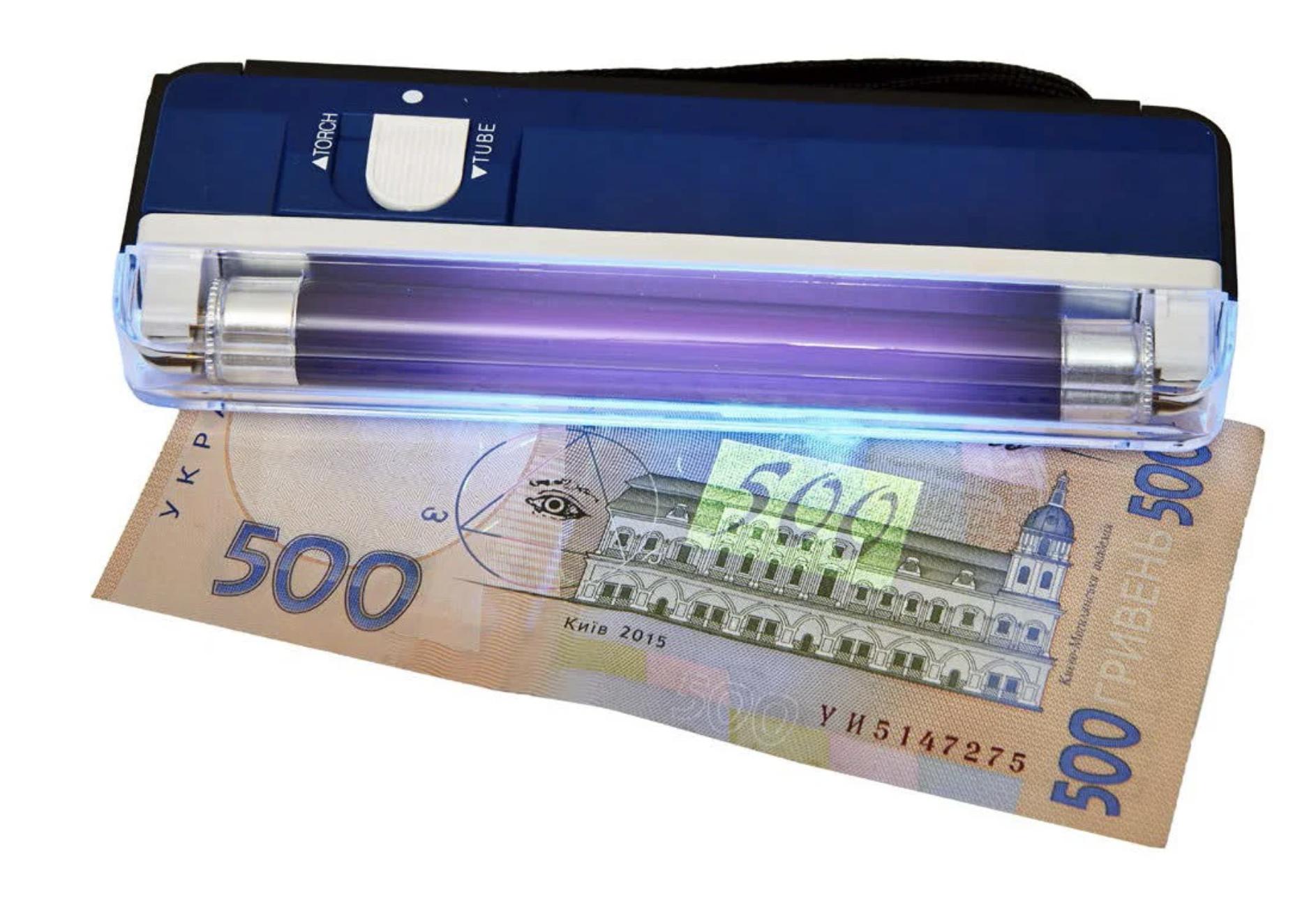 как подобрать аппарат для проверки денег