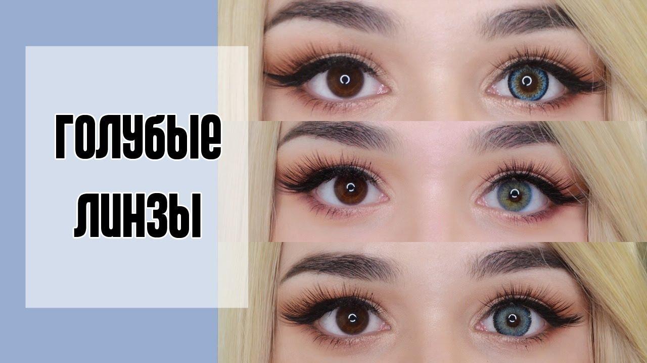 виды цветных линз для темных глаз