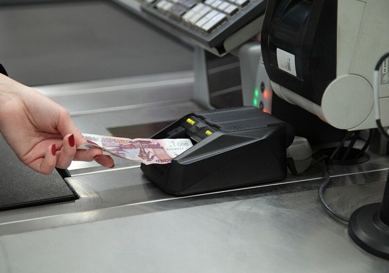 банковское оборудование купить онлайн