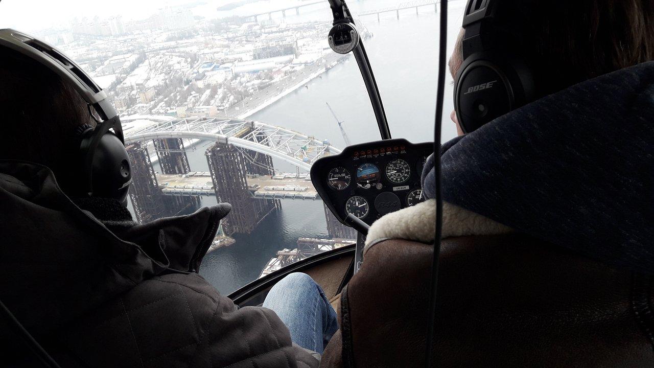 Вертолет или безопасный экстрим