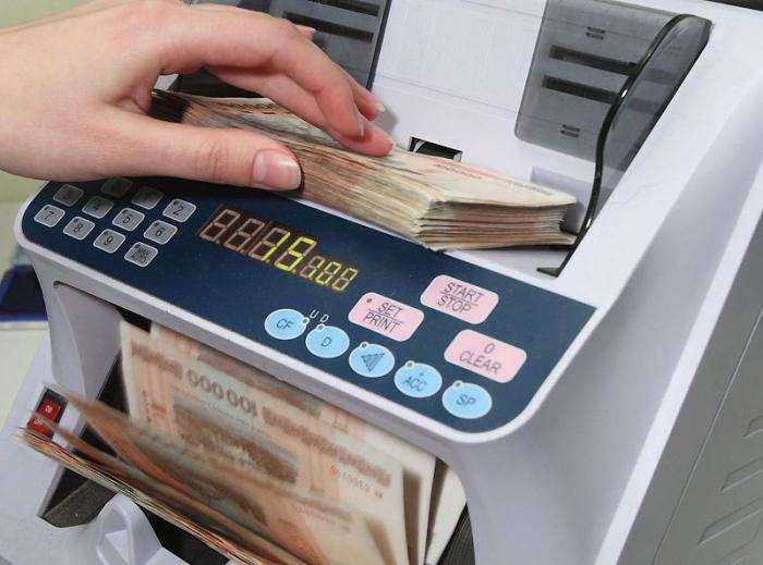 как работает аппарат для подсчета купюр