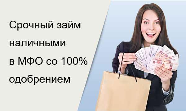 Как гарантированно найти деньги