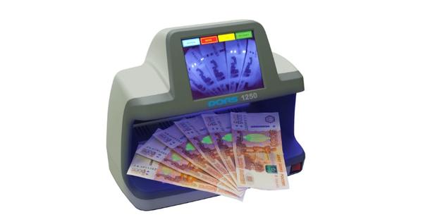 Проверяем подлинность денег