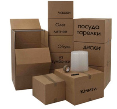 Маркируем коробки
