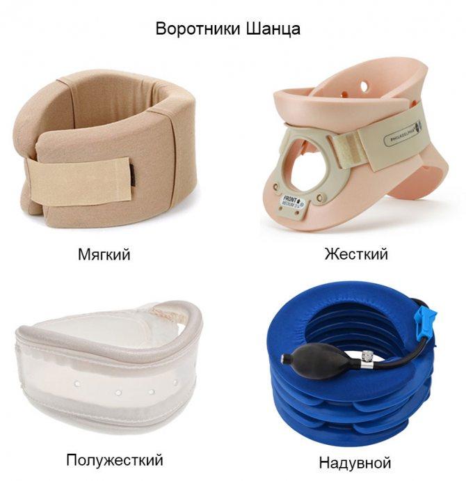 Разновидности воротников для шеи