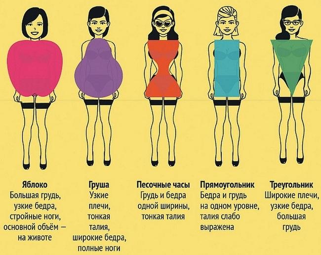 одежда украина