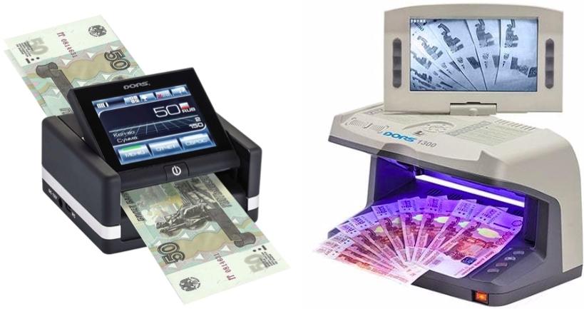 Автоматический детектор валюты