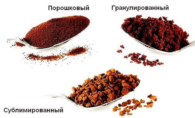 купить растворимый кофе в Украине