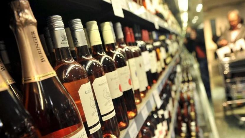 виски купить Киев