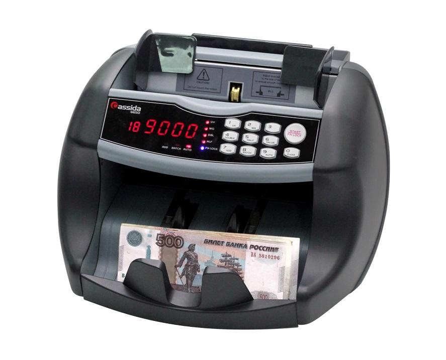 автоматическая проверка валют на подлинность