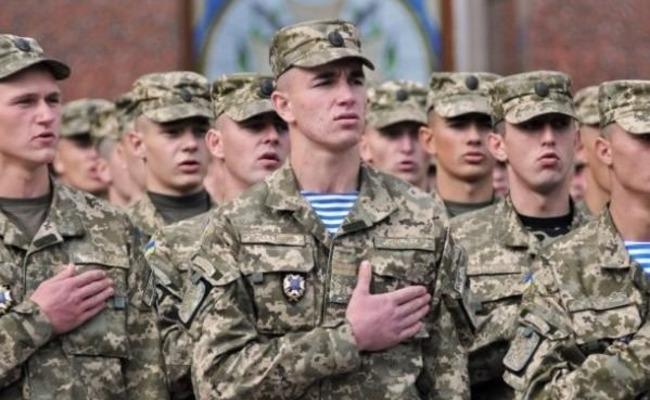 с каким болезнями не пускают в армию