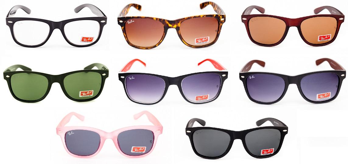 заказать солнечные очки