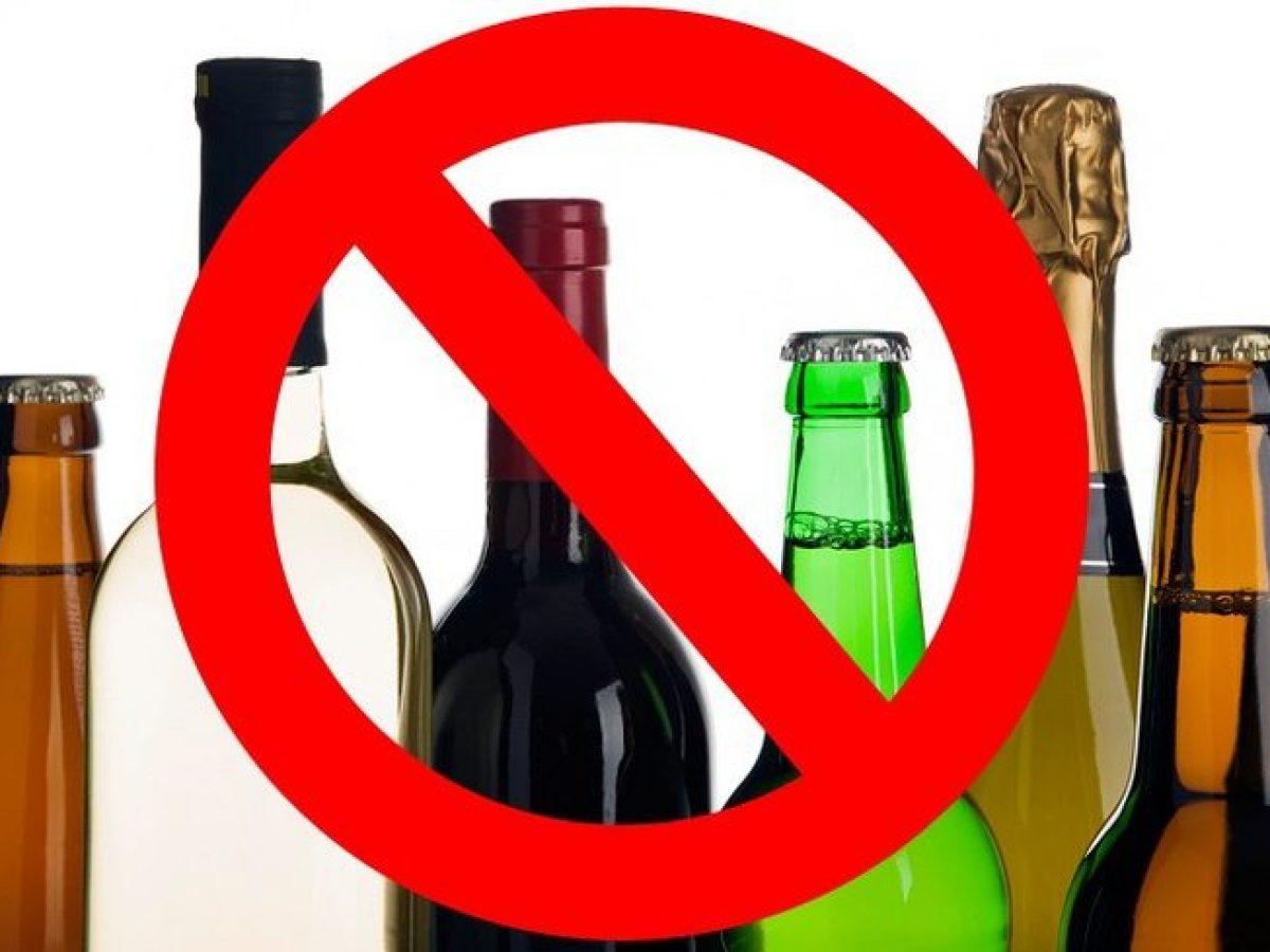 доставка алкоголя круглосуточно