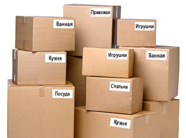 переезд, маркировка коробок
