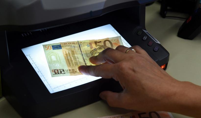 настройка детектора валют