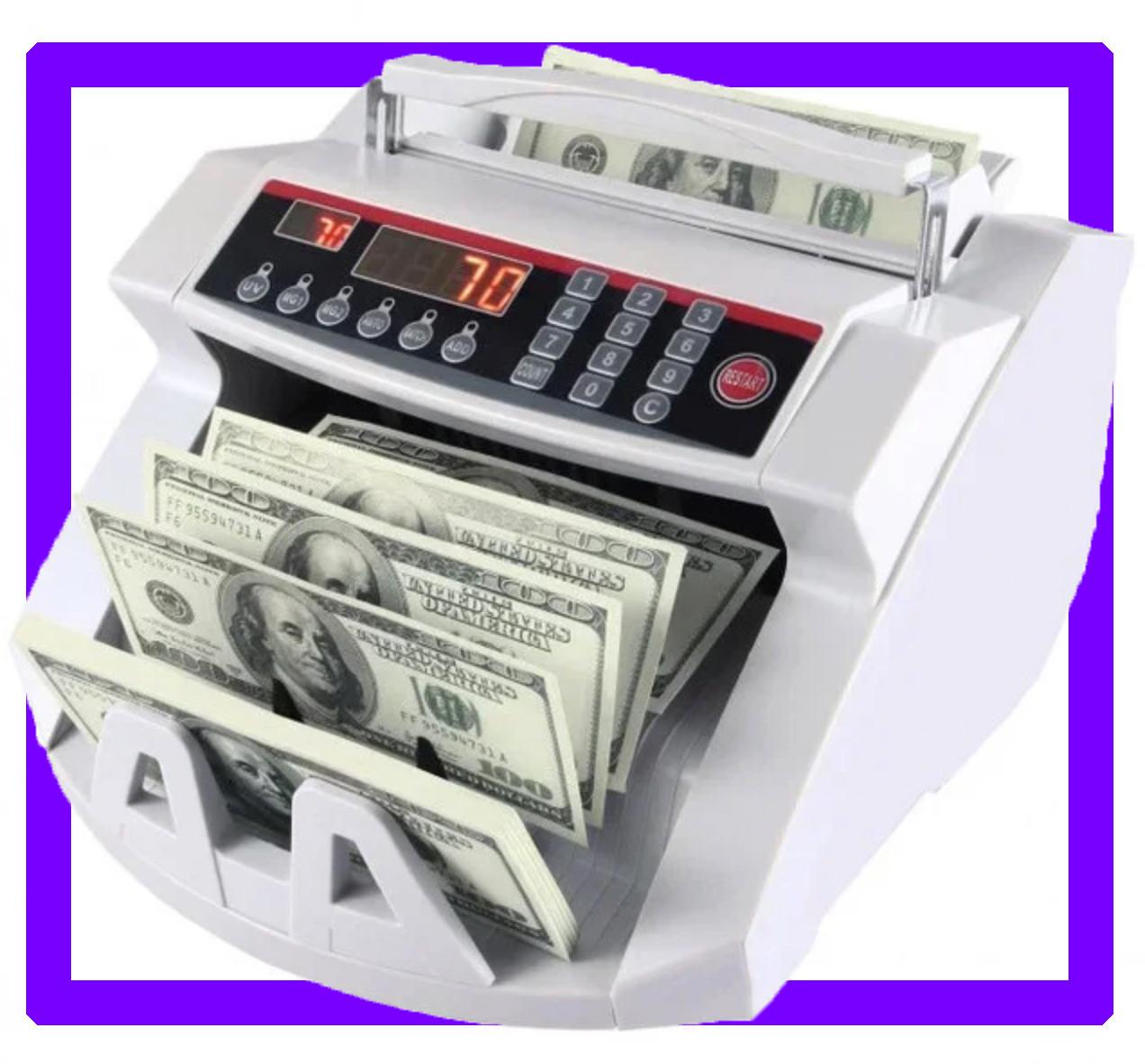 Считаем деньги, определяя подделки