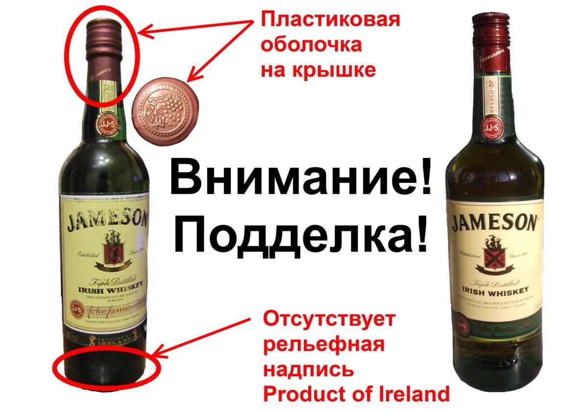 купить алкоголь с доставкой