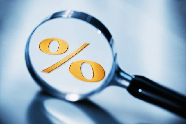 как взять займ под проценты
