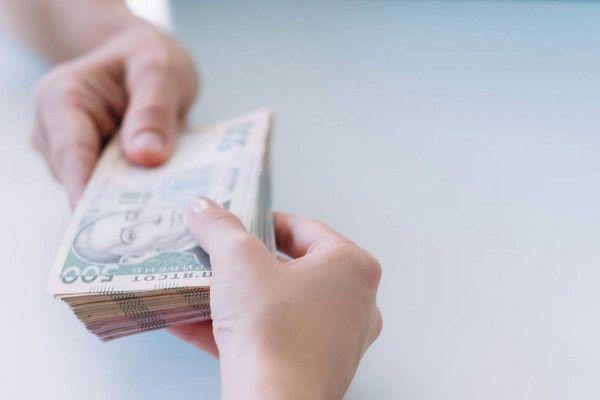 Деньги за 10 минут