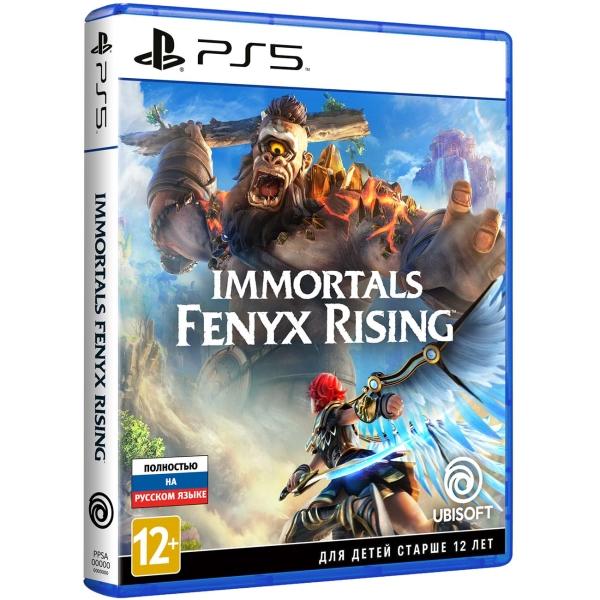 Immortals Fenyx Rising на Playstation 5