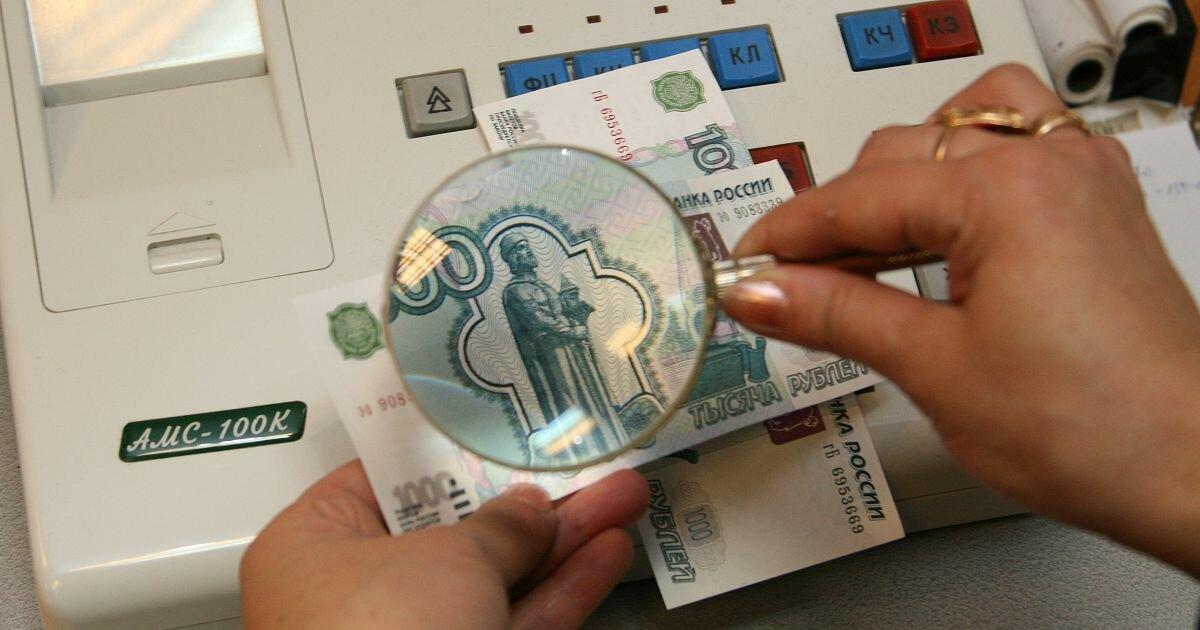 детектор валют купить киев