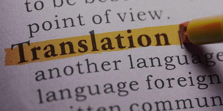профессиональный перевод документов