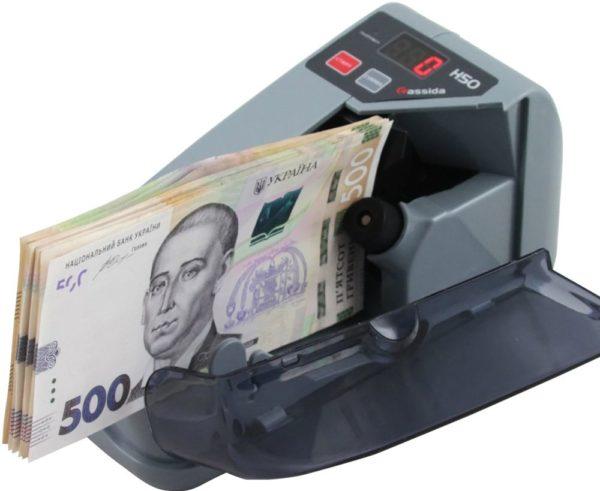 счетчик банкнот Cassida H50