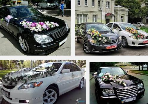 заказ авто на свадьбу