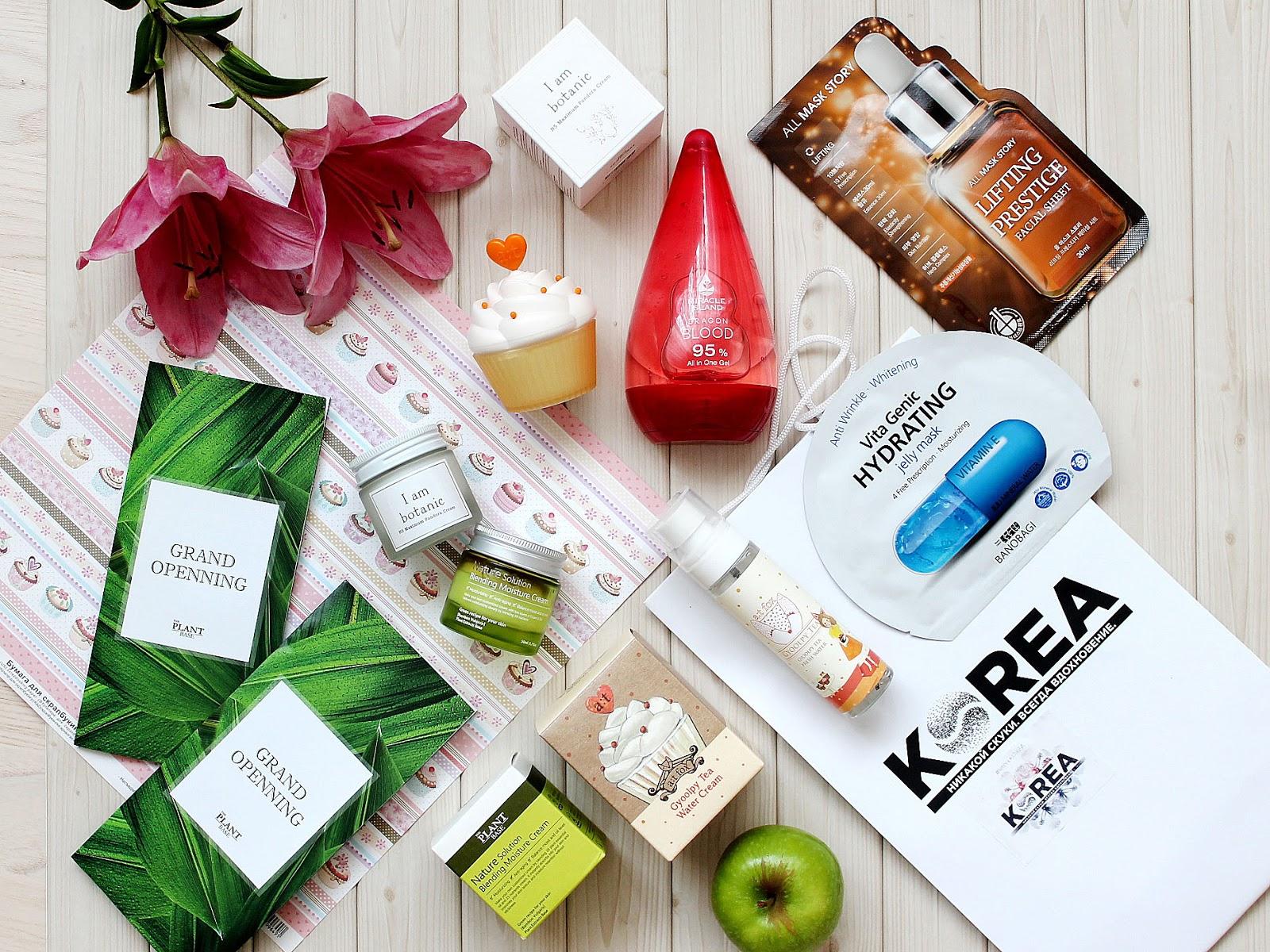 корейская косметика купить онлайн украина