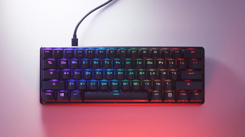 укороченная клавиатура без цифр
