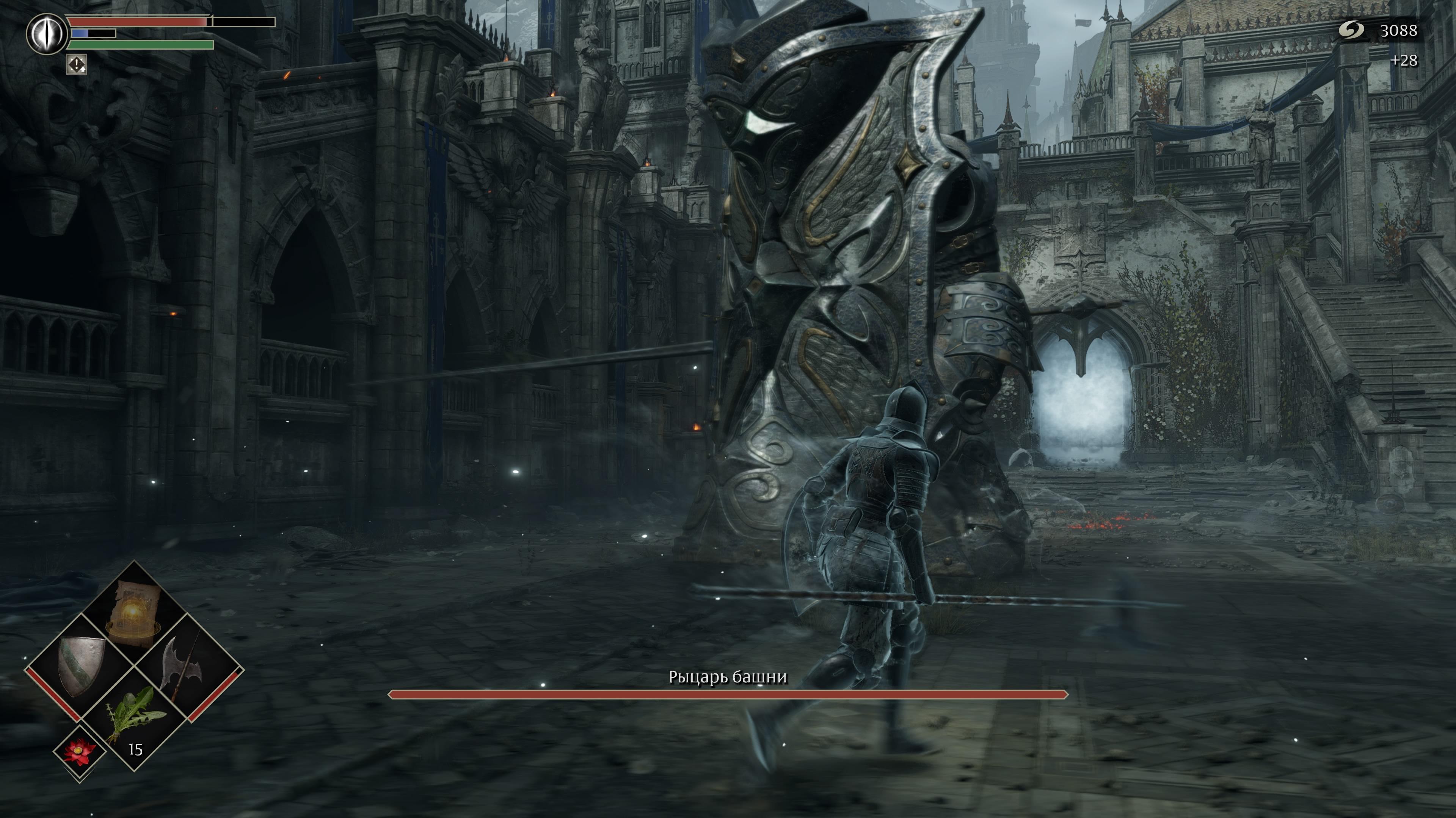 Подбираем тактику под босса в Demon's Souls Remake