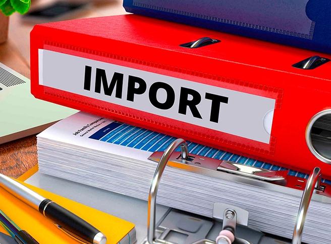 Налаживаем импорт из-за рубежа