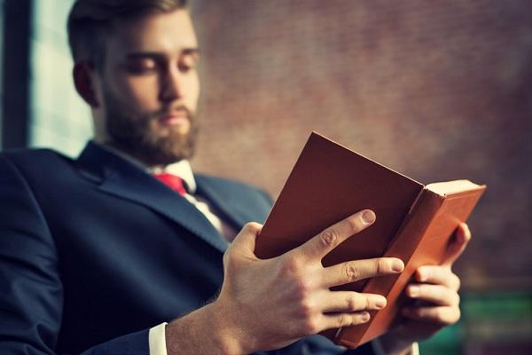 для чего читать бизнес-литературу