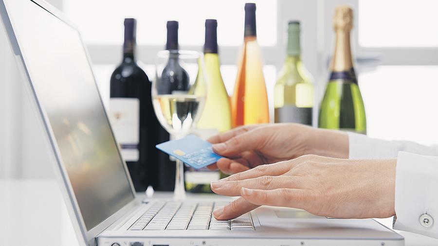 заказ алкогольных напитков онлайн