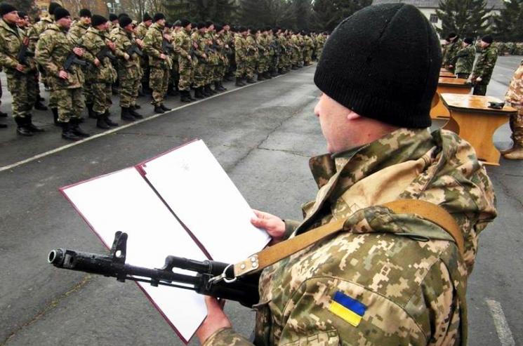 особенности отсрочки в Украине