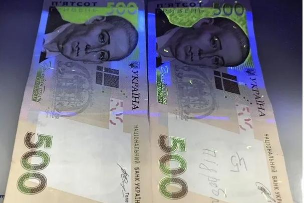 Проверяем подлинность банкнот