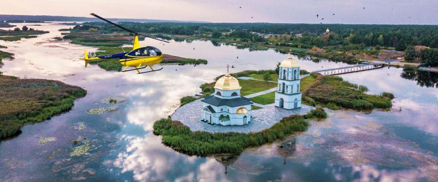 вертолетная прогулка к церкви на воде