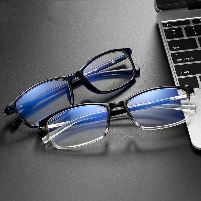 купить очки Украина