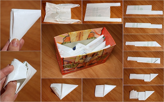 как складывать пакеты