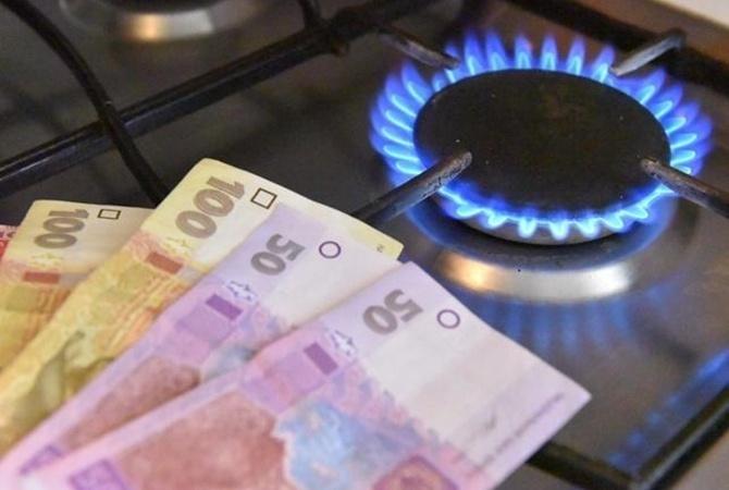 тарифные модели на газ