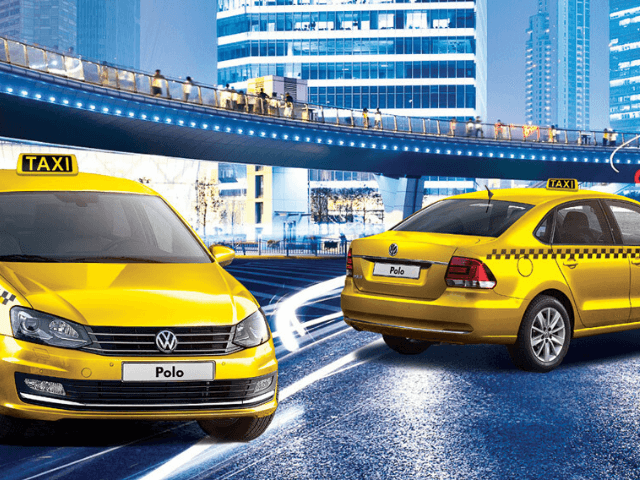 онлайн такси