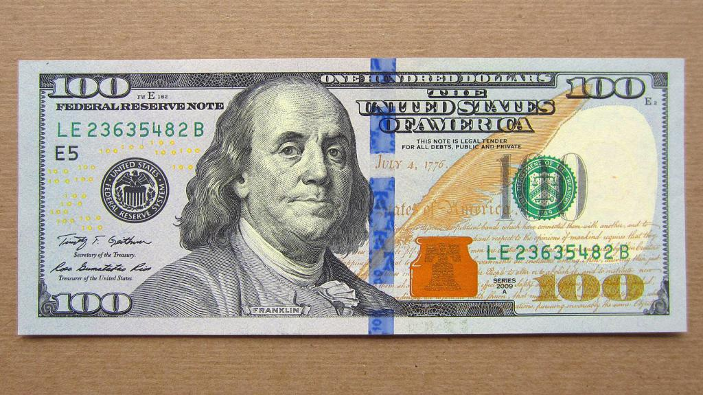 Проверяем визуально доллары