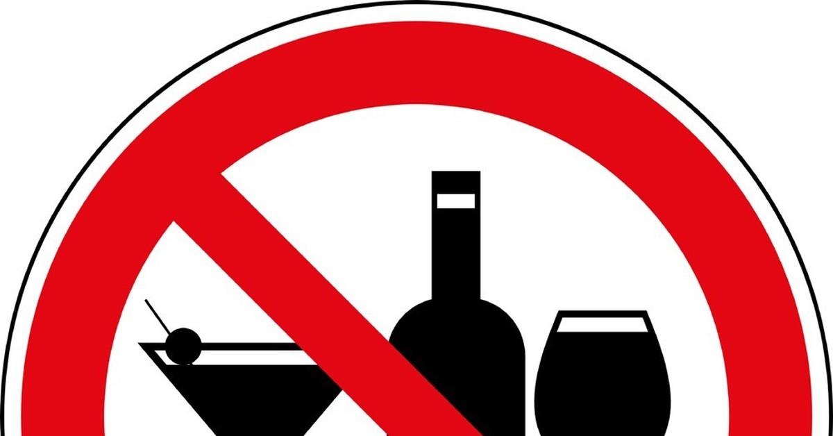 запрет на продажу алкоголя ночью