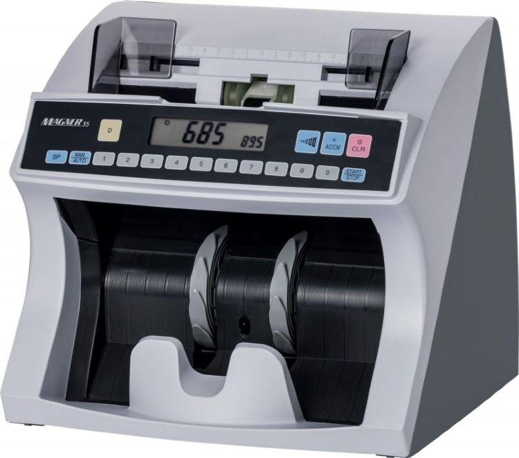 банковское оборудование Magner киев