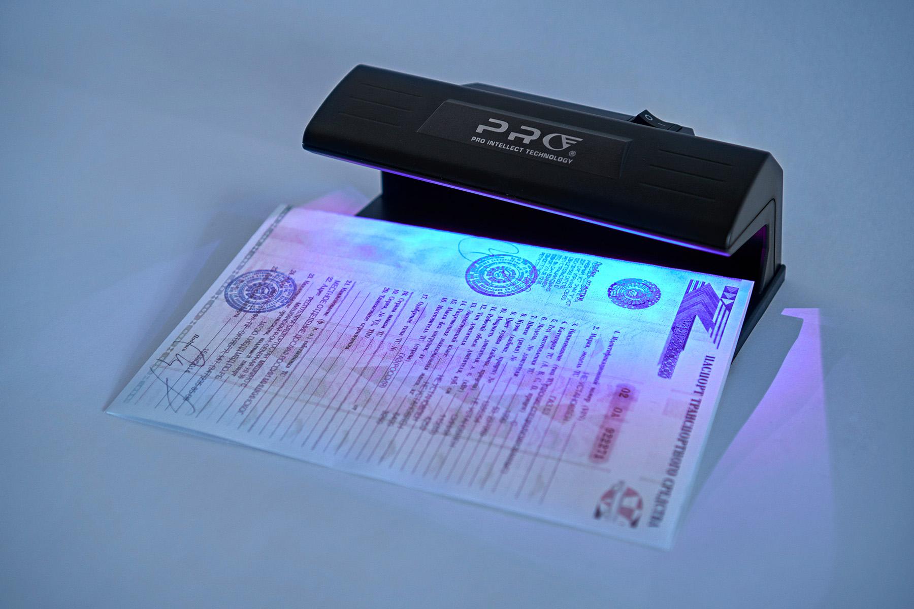 Ультрафиолетовый детектор со светодиодной подсветкой