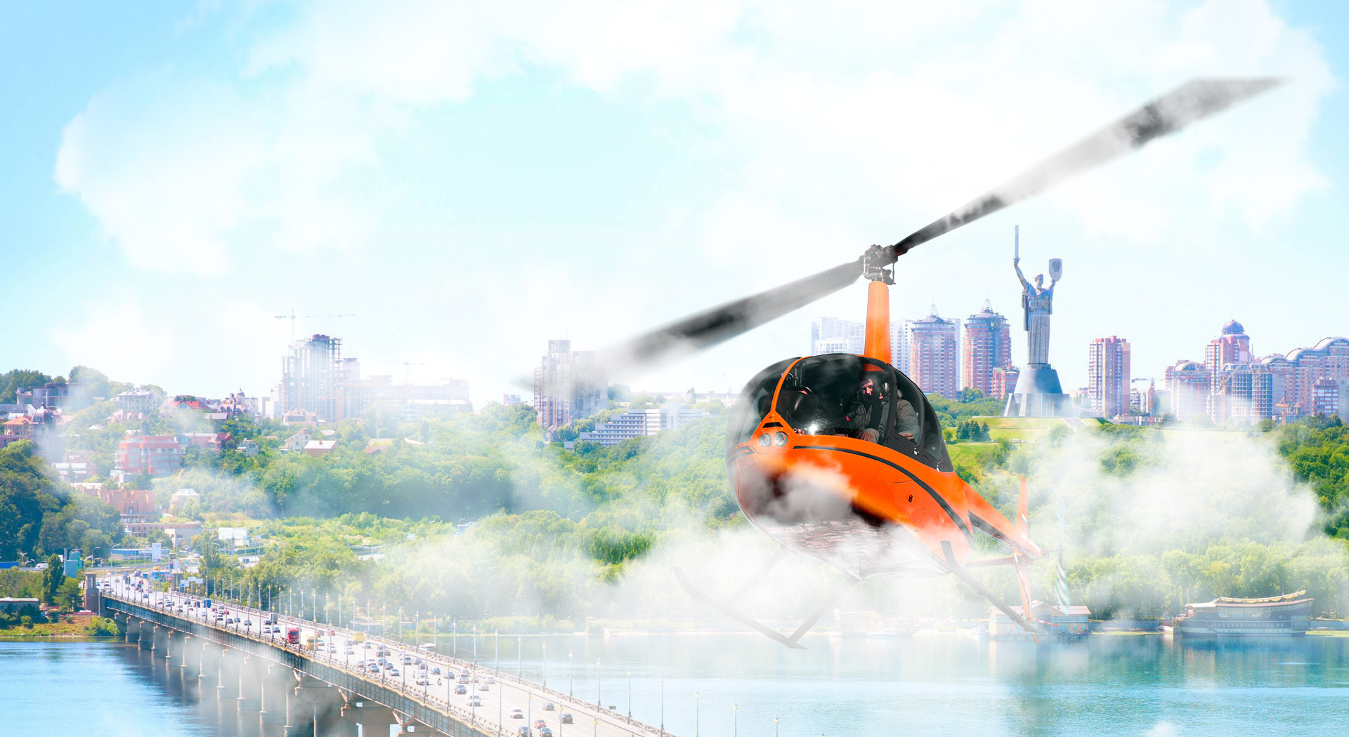 купить сертифиат на полет вертолетом